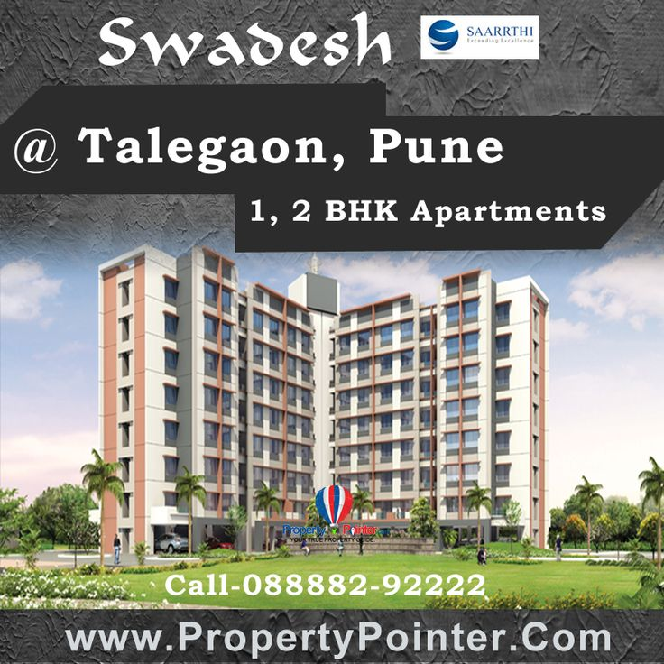 The Swadesh by Saarrthi Group project is one such option which you can invest in. The Swadesh Talegaon project is noted among the largest housing complex in the region of Talegaon. Swadesh by Saarrthi Group offers 1, 2 BHK Apartments surrounded by best amenities that will enhance the living experience of all its residents