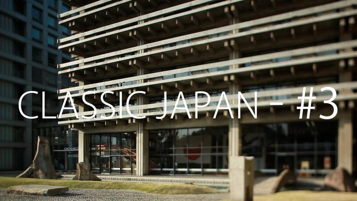 Vincent HECHT [Classic Japan] Episode 3: Kagawa Prefectural Government Hall by Kenzo Tange - 1958