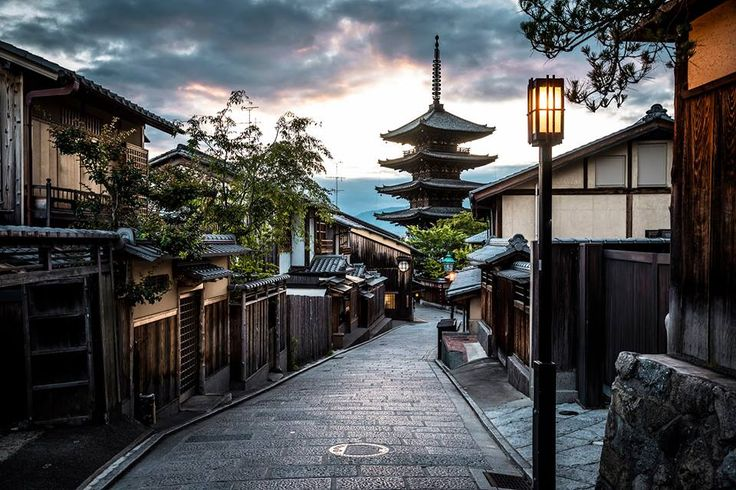 Image result for kyoto abomb