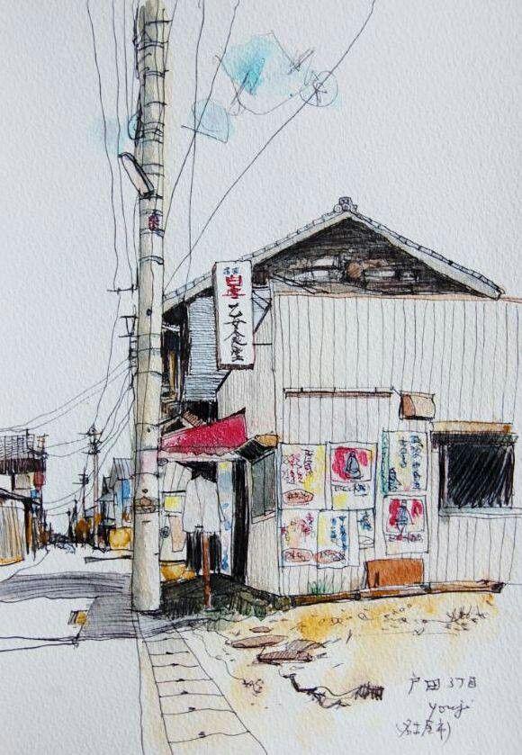By Yohji Kato