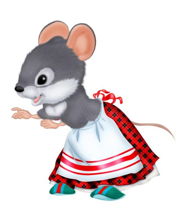 15 best images souris images on pinterest computer mouse texts rh pinterest co uk mouse clipart free mouse clipart images
