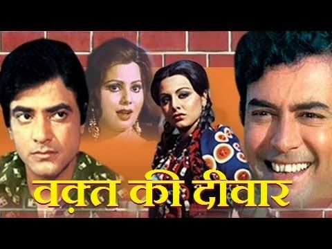 Waqt Ki Deewar Hindi Full Movie | Sanjeev Kumar, Neetu Singh, Jeetendra | Bollywood Old Movies - http://www.recue.com/videos/waqt-ki-deewar-hindi-full-movie-sanjeev-kumar-neetu-singh-jeetendra-bollywood-old-movies/