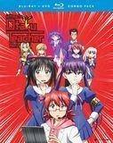 Ultimate Otaku Teacher: Season One - Part Two [Blu-ray] [4 Discs]