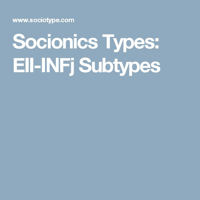 Socionics DCNH - classification of subtypes and roles in the group 65