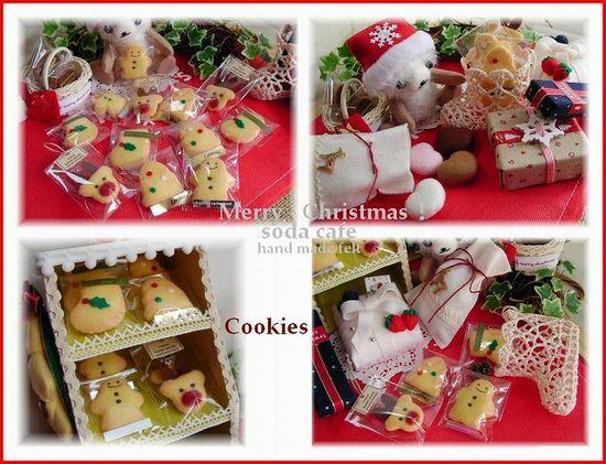 手作りフェルト soda cafe :: クリスマス
