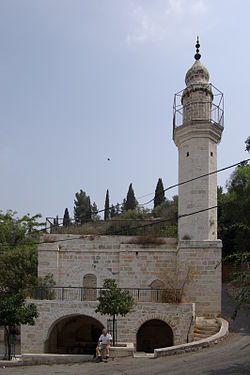 Ein Kerem – Wikipedia, wolna encyklopedia,meczet nad źródłem Matki Bożej w Ain Karem