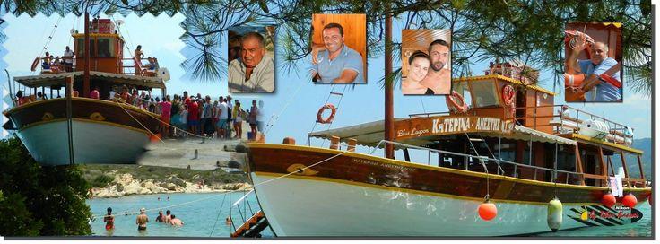 Katerina Anestis- Blue Lagoon Cruise, Sarti, Halkidiki, Greece, Nikon Coolpix L310, panorama mode: segment 2, HDR photography 2014.