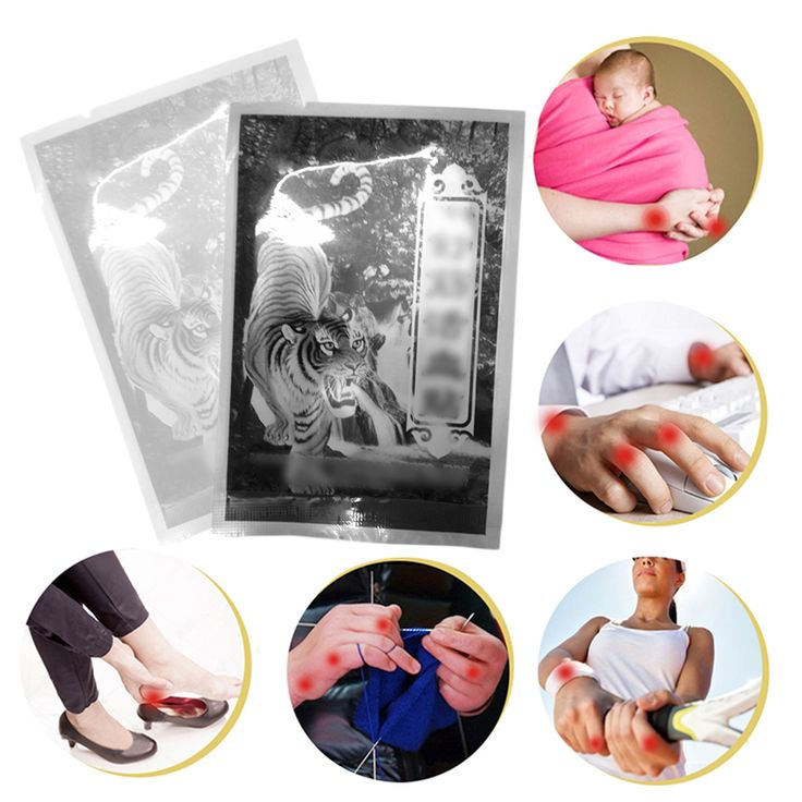 8pcs/1bags Medical Plaster Pain relief patch Far IR Treatment Tiger Balm Plaster Relief Rheumatism/ Joint /back pain