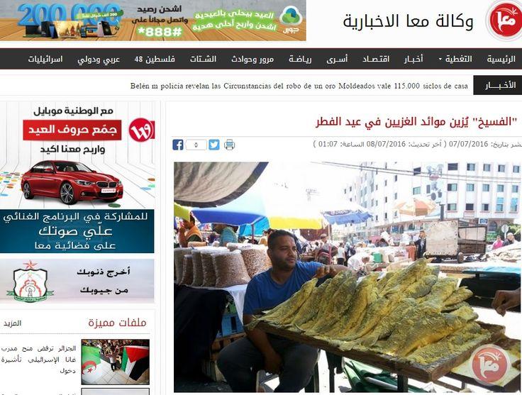 CELEBRANDO EL FIN DEL RAMADAN EN GAZA. Tras el Ramadán los gazaties celebran el Eid Al-fitr que pone fin al ayuno. Lo tradicional es comer pescado en salazón, por lo que los mercadillos de Gaza se …