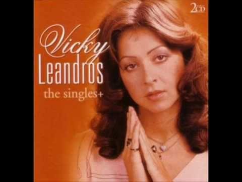 Βίκυ Λέανδρος - Πές Μου Πώς Μπορείς - Vicky Leandros