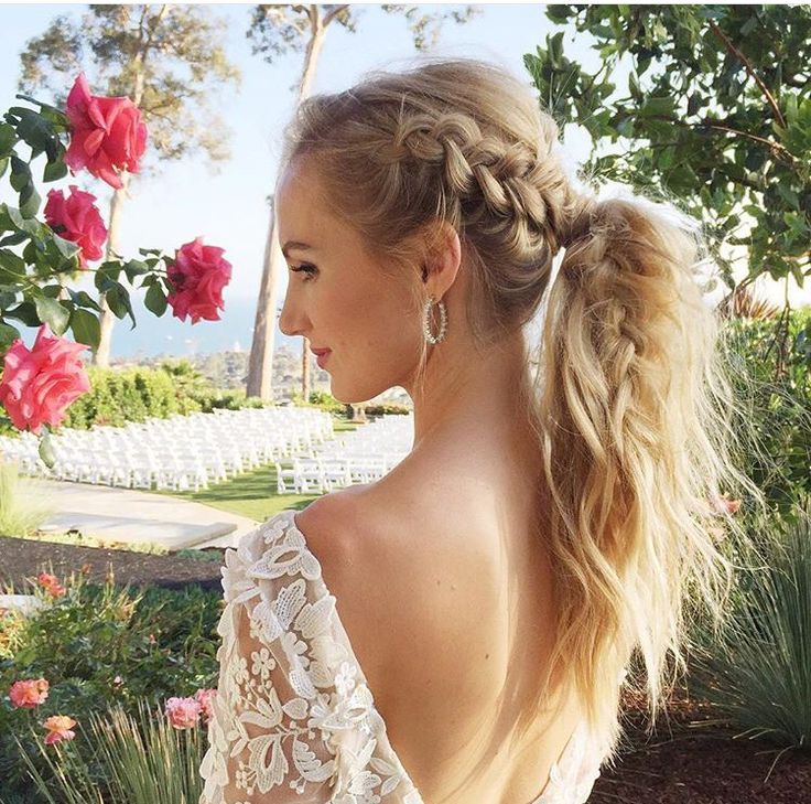 Gorgeous braided ponytail updo