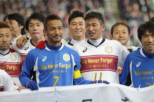 中田英寿さん(中央左)や三浦知良選手(中央右)など、豪華なメンバーが参加した。--------------☆特設ホームページ☆参加選手・スタッフ
