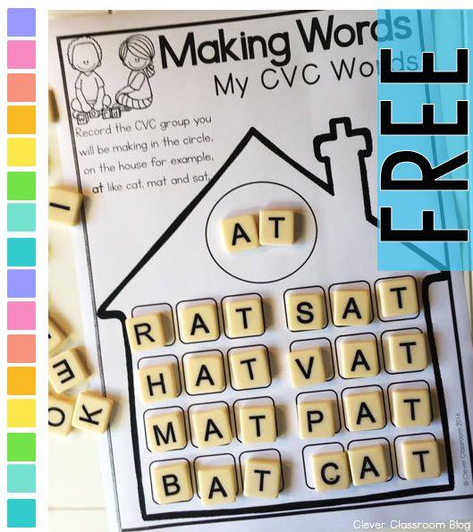 Bananagram word work freebies