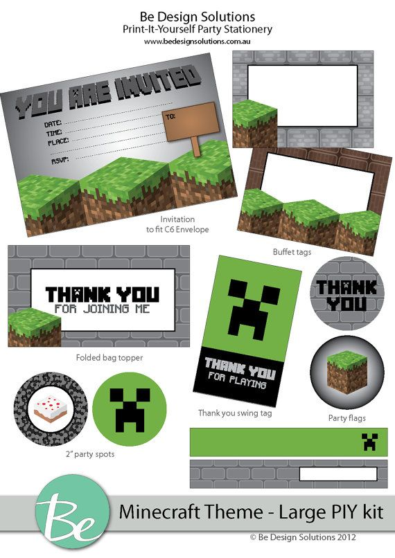 Printable party stationery set (Minecraft Theme) Large