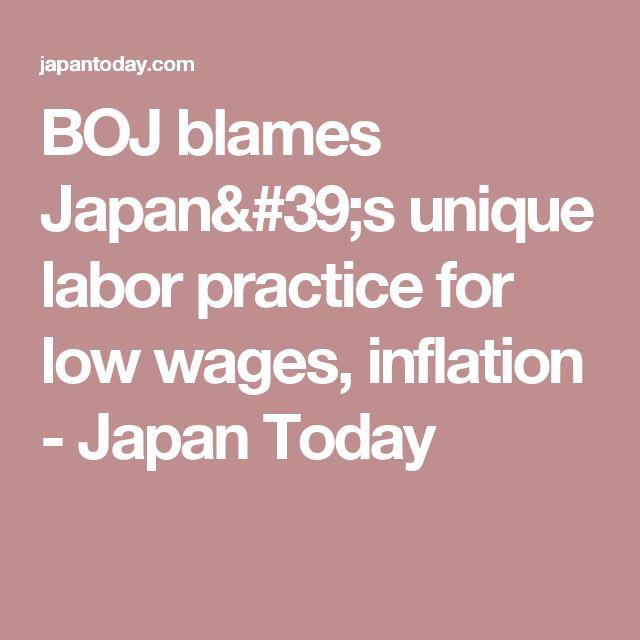 BOJ blames Japan's unique labor practice for low wages, inflation - Japan Today