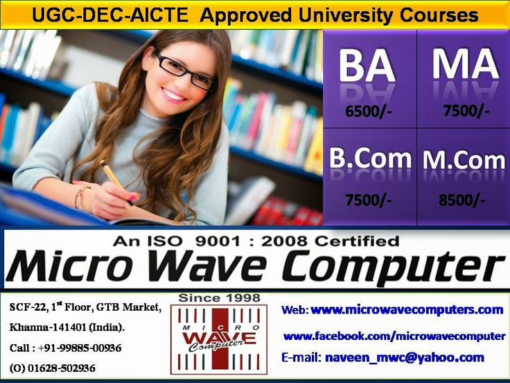 Micro Wave Computer - Khanna: We are offering these courses.