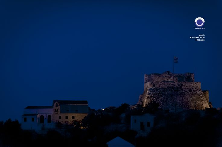 Blue sky Castle, Kastellorizo