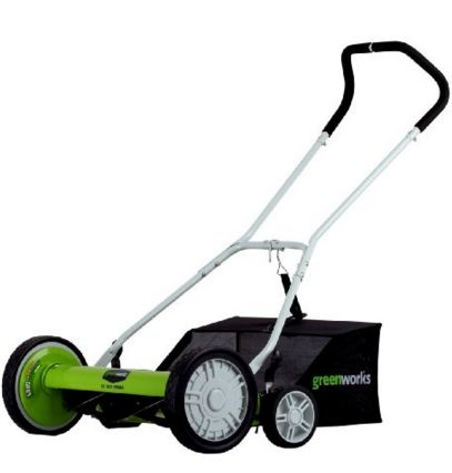 11 Cheap Mowers That Will Give You The Perfect Trim To Your Lawn