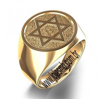anel-religioso-de-ouro-masculino-estrela-de-david-14g