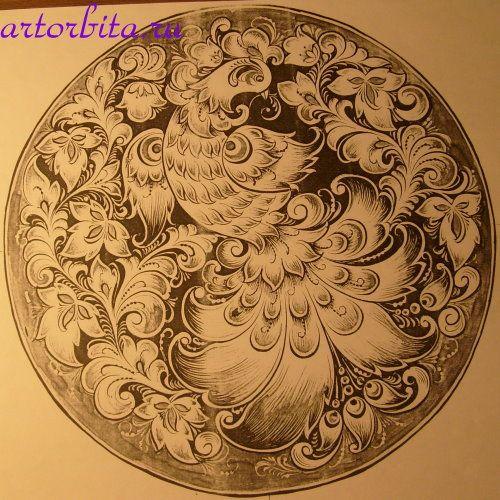 Рисунок. Кудрина. Композиция с птицей - хохломская роспись