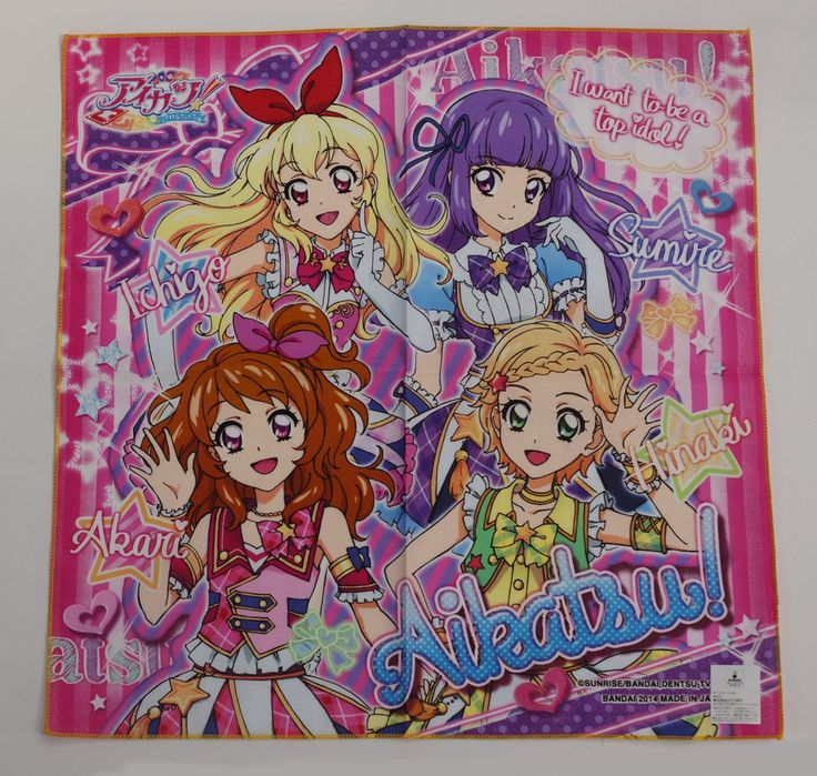 Aikatsu! : Handkerchief http://www.japanstuff.biz/ CLICK THE FOLLOWING LINK TO BUY IT ( IF STILL AVAILABLE ) http://www.delcampe.net/page/item/id,0361838156,language,E.html