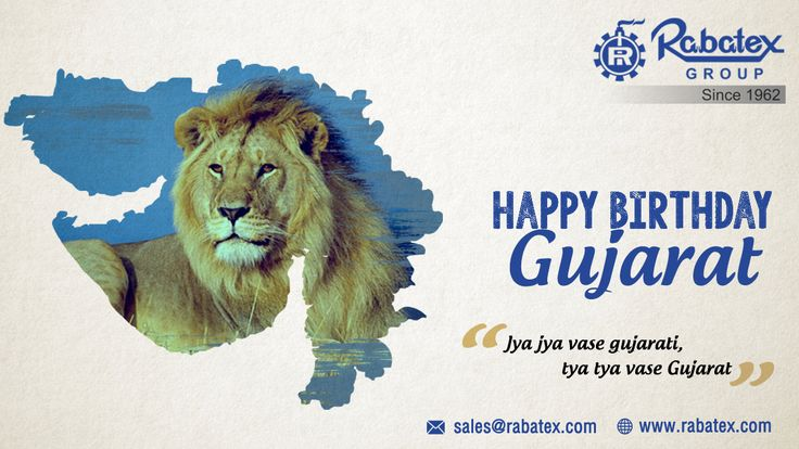 Wishing the people of Gujarat much prosperity and happiness on their foundation day today.  #GujaratDay #incredibleindia #Rabatex #TextileMachinary #Manufacturers #MayDay #MondayMotivation #GujaratGauravDivas