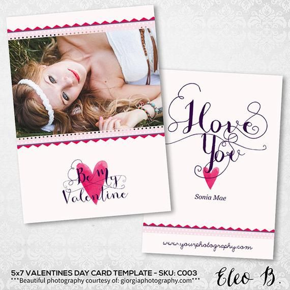 5x7 Valentines Day Card Template Valentines Day Valentines Day Gift For Him Pho Valentines Day Card Templates Valentine Card Template Valentine Day Cards