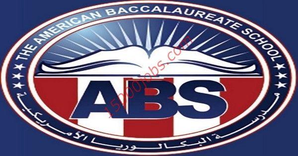 متابعات الوظائف وظائف مدرسة البكالوريا الأمريكية بالكويت لعدد من التخصصات وظائف سعوديه شاغره School Logos Sport Team Logos Arizona Logo