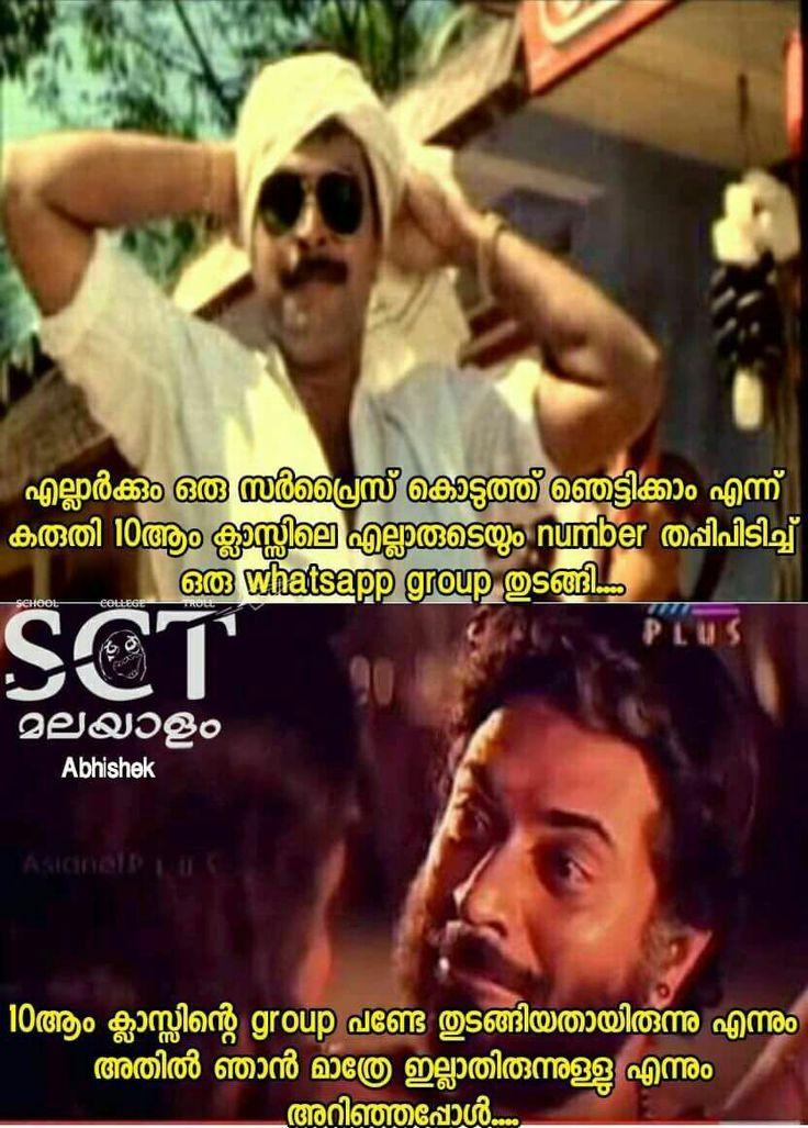 Quotation Malayalam Movie