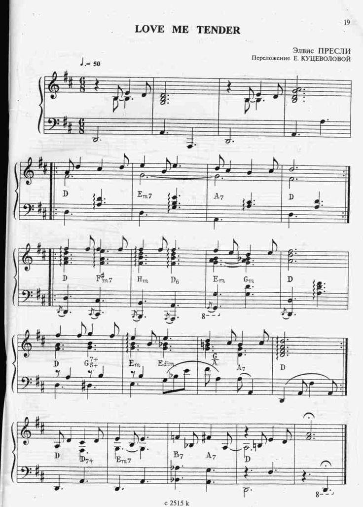 Скачать мелодию на пианино реквием по мечте
