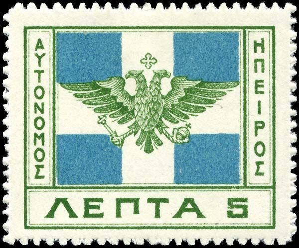 5 lepta value of the 1914 Flag issue Northern Epirus