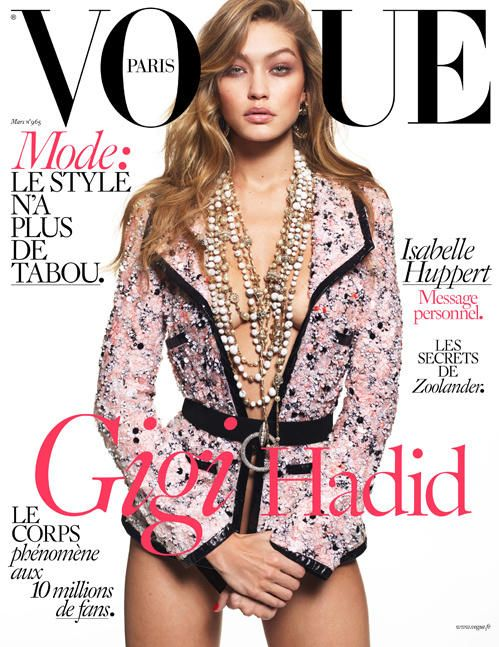 Gigi Hadid Nabs Second 'Vogue Paris' Cover of 2016 - Fashionista