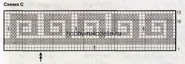 123726340_df028f2673265e1f87424f59e8cb363c.jpg (380×132)