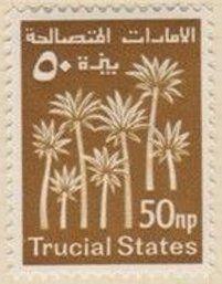 1961: Palm Trees (בריטניה, מושבות ושטחים באפריקה) (Trucial States) Mi:GB-TS 6