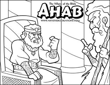 king jehu of israel coloring pages | 147 best images about Bible OT: Elijah on Pinterest | Maze ...