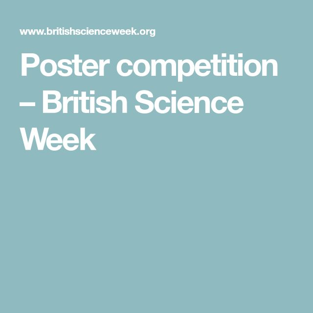 Poster competition – British Science Week