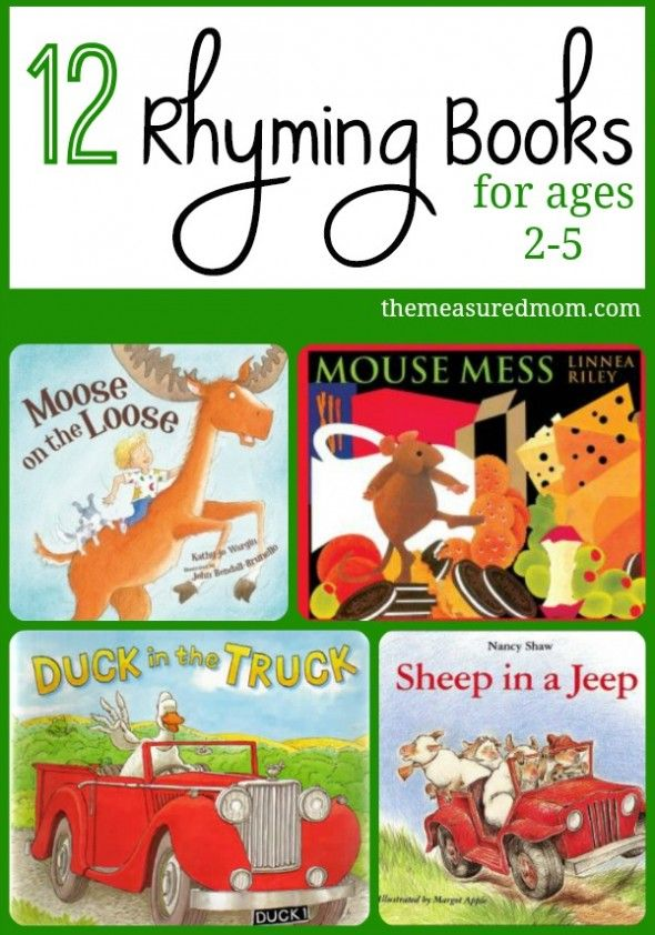 Our favorite rhyming books for toddlers and preschoolers.  Mouse Mess has been loved to pieces!