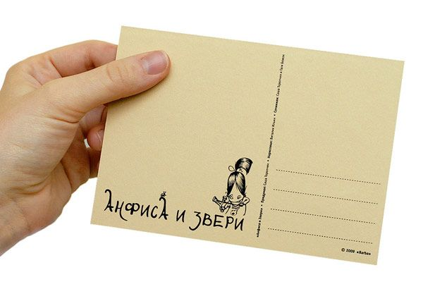 Anfisa And Animals   Set Of Postcards On Behance