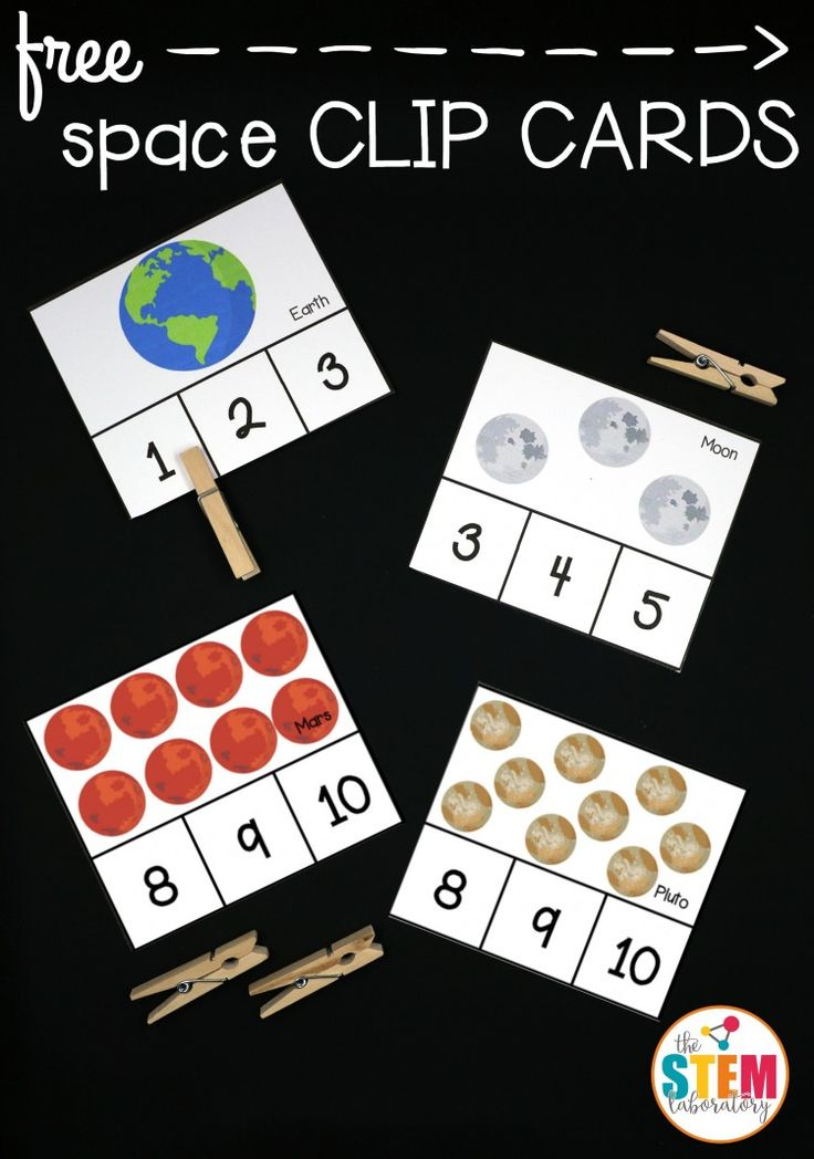 I love these free outer space clip cards! Such a fun science and math activity in one. Great idea for a preschool or kindergarten space unit.