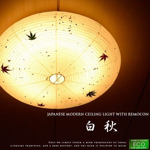 9 best images about Japanese Modern on Pinterest | Posts, Japanese modern and Colors