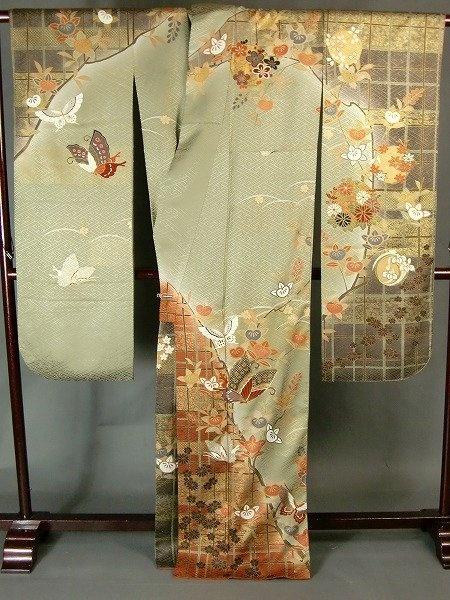 Furisode Wedding Dress