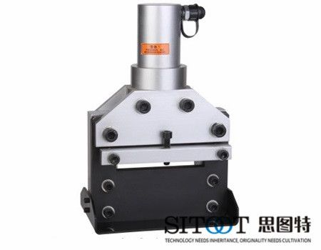CWC-150 Aluminum Hydraulic Cutting Machine-Hydraulic Tools Suppliers China,hydraulic crimping tools,hydraulic gear puller,steel cutter,cable cutter,punch machine,hole digger-SITUTE(SITOOT)TOOLS