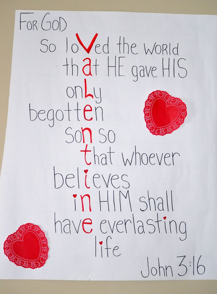 Our John 3:16 Valentine poster