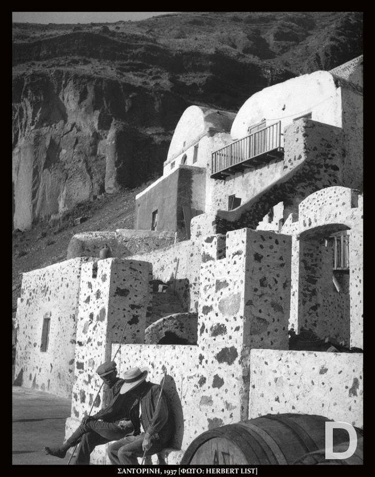 Σαντορίνη 1937 φωτ.Herbert List
