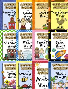 """Supplement your phonics instruction with this """"Making Words Bundle  {50+ Word-Building Phonics Lessons}""""  This download includes all the """"Making Words"""" lessons in my store... 334 pages bundled into one item... enough lessons for each week of the year!  Save 66% when you buy them all together.  ($)"""