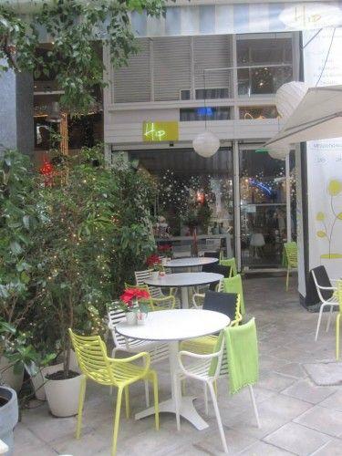 Το πρωί – προς μεσημεράκι – της Κυριακής, θα πάρουμε το καθιερωμένο μας brunch στο «Hip» του Συντάγματος. Λαχταριστά Ρancakes, αυγά Benedict με σολομό και πολλά άλλα, εξίσου γευστικά πιάτα, θα καλωσορίσουν τη νέα εβδομάδα με τον πιο λαχταριστό τρόπο…  Hip Cafe Athens, Μητροπόλεως 26 & Πετράκη 3, Σύνταγμα, τηλ. 2130154698