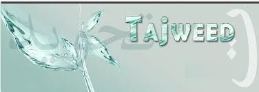 You can learn Tajweeb online from the Native Arabic teacher which is Excellent in Arabic language. They know how to teach Arabic Tajweeb Online. With the help of native Arabic teacher Muslims can easily learn Arabic online.