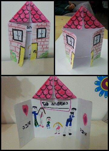 Photo only. The simplicity of this foldable getting-acquainted project makes it perfect for back to school.