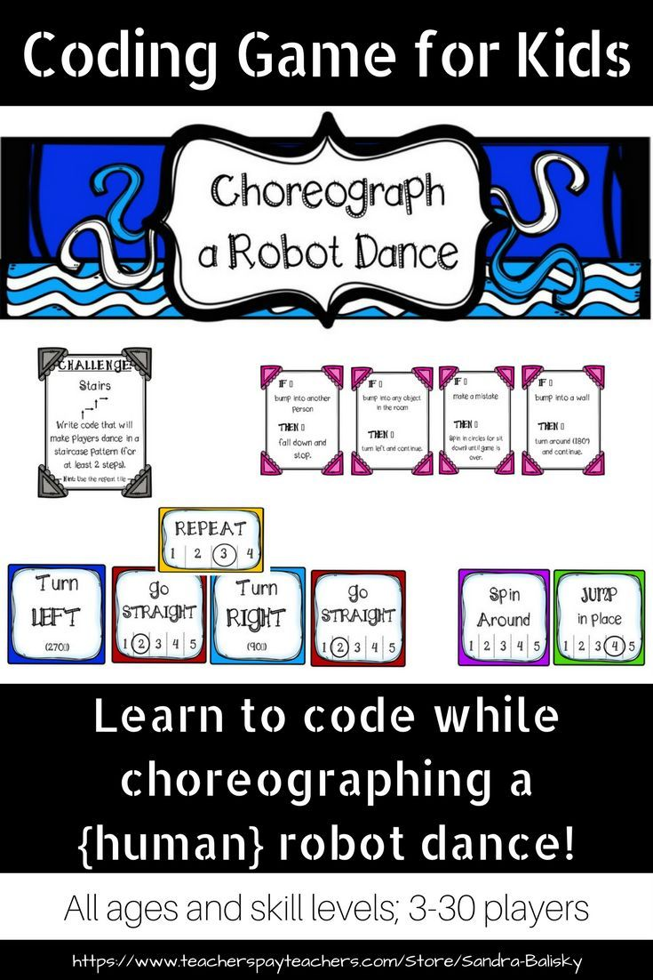 Coding game for kids | Interactive (and very active!!) game that gets kids up and dancing while learning several fundamental coding skills | easily differentiated for all ages and skill levels | #coding #kidsactivities #code