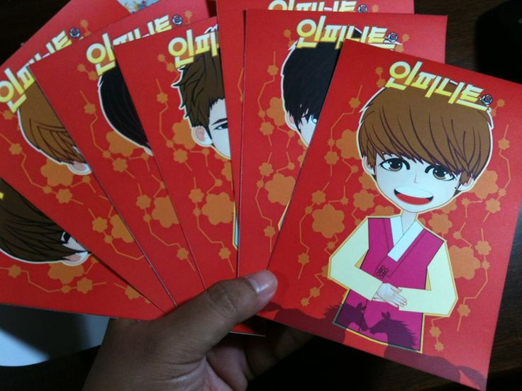 postCARD | fanART Lunar Years ver. | ready to SALE (ORDER NOW) | created by +Ratna Har (Little Lumut)